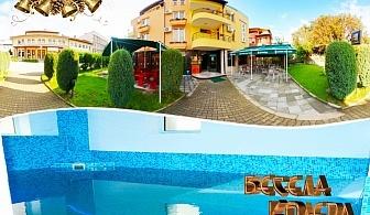 8 Декември в Девин. 2 нощувки на човек със закуски и вечери - едната празнична + минерален басейн в хотел Елит