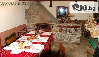 8-ми Декември за Двама в Габрово! 2 нощувки със закуски и вечери + БОНУС, от Балканджийска къща