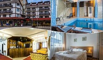 8 декември в хотел Елегант Лодж, Банско! 2, 3 или 4  нощувки на човек със закуски,  празнична вечеря + топъл басейн и релакс зона