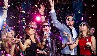 8-ми Декември в Комплекс Пресслава ризорт, Априлци! 2 нощувки със закуски и вечери, едната празнична с DJ парти за 120 лв.