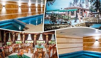 8 Декември в Копривщица. 2 или 3 нощувки на човек със закуски и празнична вечеря + басейн, сауна и парна баня в комплекс Галерия