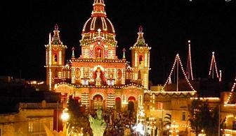 08-11 Декември в Малта! Самолетен билет, трансфер + 3 нощувки със закуски от туристическа агенция ПТМ