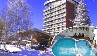 Декември в Пампорово! Нощувка със закуска или закуска и вечеря + басейн и сауна в Гранд хотел Мургавец****