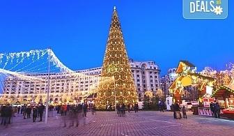 """За 8-ми декември, предколедна екскурзия до """"Малкия Париж"""" - Букурещ, с посещение на Коледните базари! 2 нощувки и закуски в Синая, транспорт и екскурзовод!"""