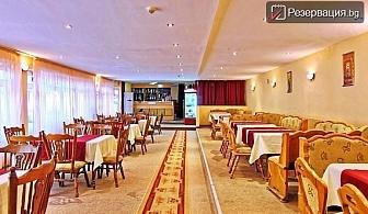 8-ми Декември в Родопите. Две или три нощувки за двама със закуски, вечери и празнична вечеря във Велинград