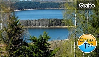 Декември до Трън, ждрелото на река Ерма и Власинското езеро в Сърбия! Нощувка със закуска, вечеря, жива музика и транспорт