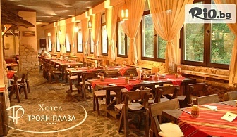 8-ми Декември в Троян! 1 или 2 нощувки със закуски и вечери, едната Празнична с DJ парти, от Хотел Троян Плаза 4*