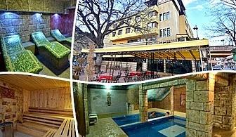 8 декември във Велинград. 2 нощувки, 2 закуски и празнична вечеря + СПА и басейн с МИНЕРАЛНА вода в Хотел България