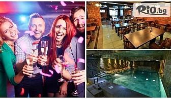 8-ми Декември във Велинград! 2 нощувки, закуски и Празнична вечеря + басейн и релакс зона, от Хотел България 3*