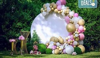 Декорация и украса на Вашия празник, повод или събитие с Декорации с Любов.