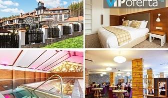 Делничен пакет в едноспален апартамент или вила фамилия комфорт със закуска + СПА в комплекс Русковец Резорт, Добринище