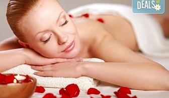 Делничен релакс с аромати! Насладете се на цялостен арома масаж с масла от ирис, роза, алое, жасмин и жожоба в СПА център Senses Massage & Recreation!