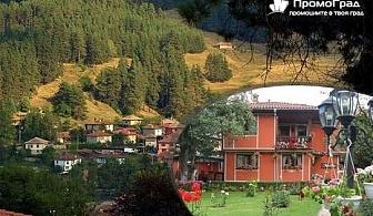 Делничен релакс в Копривщица - нощувка със закуска за двама в хотел Калина за 36 лв.