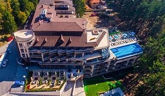 Делничен СПА релакс за ДВАМА във Велинград! Нощувка, закуска + 3 минерални басейна и уникален СПА център в Инфинити Хотел Парк и СПА