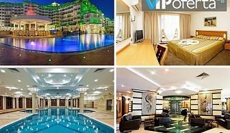 Делничен и уикенд СПА пакет със закуска и вечеря + СПА в Emerald Beach Resort & Spa *****, Равда
