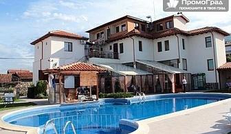 Делнична нощувка (апартамент) със закуска + СПА за 3-ма в комплекс Флора, с. Паталеница, Родопите.