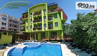 Делнична почивка в Хисаря до края на Септември! 2 или 3 нощувки със закуски + басейни и релакс зона, от Хотел Грийн 3*