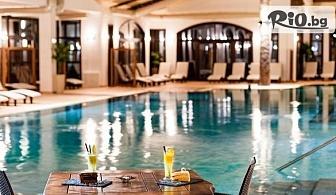 Делнична почивка в Комплекс Старосел! 2 или 3 нощувки, закуски и вечери в Тракийска резиденция, винен тур + СПА и минерални басейни