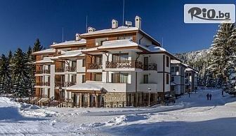Делнична почивка в Смолян през зимата! Нощувка със закуска + вътрешен топъл басейн и СПА, от Mountain Lake Hotel and SPA 3*