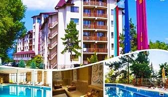 Делнична почивка в СПА Клуб Бор**** Велинград! Нощувка в апартамент, закуска, обяд и вечеря + Wellnes пакет и 2 басейна за 64.50 лв.