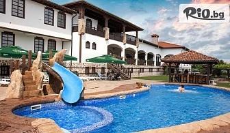 Делнична почивка в Старосел! Нощувка със закуска, винен тур + ползване на СПА и минерални басейни, от Комплекс Старосел 3*