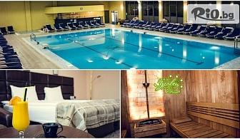 Делнична почивка във Велинград до края на Март! 3 или 5 нощувки, закуски и вечери + СПА, безплатен лекарски преглед и балнео процедури, от Хотел Здравец Wellness andamp; Spa 4*