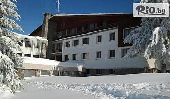 Делнична Ски почивка в Узана! 2, 3 или 5 нощувки със закуски и вечери + сауна, от Хотелски комплекс Еделвайс