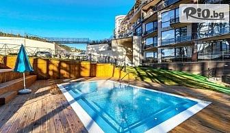 Делнична СПА почивка за ДВАМА във Велинград! 2 нощувки със закуски и вечери + ползване на Панорамен Spa център и термални басейни, от Хотел Инфинити Парк и СПА 4*