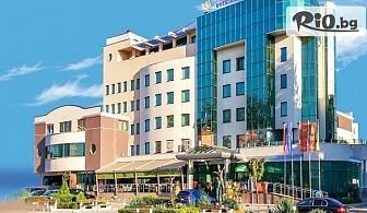 Делнична СПА почивка в Луковит! Нощувка със закуска и вечеря за ДВАМА + Уелнес пакет и БЕЗПЛАТНО за дете до 6 г., от Diplomat Plaza Hotel and Resort 4*