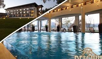 ДЕЛНИЧНА СПА почивка с МИНЕРАЛЕН басейн + нощувка със закуска за ДВАМА от хотел Белчин Гардън****