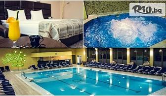 Делнична СПА почивка във Велинград до края на Март! 3 или 5 нощувки, закуски и вечери + СПА, лекарски преглед и балнео процедури, от Хотел Здравец Wellness and Spa 4*