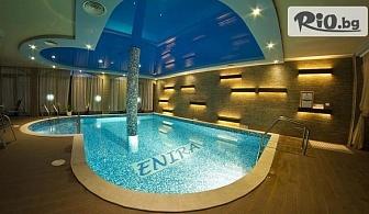 Делнична СПА почивка във Велинград през Март! 2 нощувки със закуски за до ЧЕТИРИМА + басейни с минерална вода и СПА, от СПА хотел Енира 4*