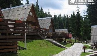 Делнична ваканция в Батак - Широка поляна, вилно селище Романтика Форест. Нощувка, закуска и вечеря за 2-ма