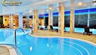 2, 3, 4 или 5 делнични нощувки за ДВАМА със закуски и вечери + минерални басейни и СПА в Инфинити Парк Хотел и СПА****, Велинград!