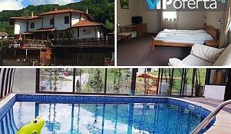 Делнични пакети за почивка + ползване на вътрешен минерален басейн в Семеен хотел Елора