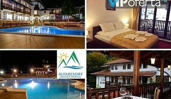 Делнични и уикенд пакети  със закуска и вечеря + външен топъл минерален басейн, сауна, руска баня в Семеен хотел Алфаризорт Чифлика***