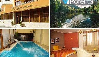 Делнични и уикенд пакети със закуски, вечери и ползване на басейн в Хотел Жери, Велинград