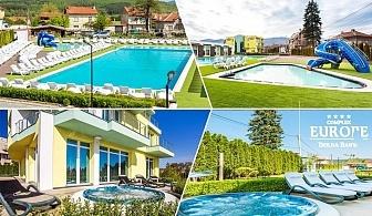 Делник в Долна Баня! Нощувка или нощувка със закуска на човек + 3 открити басейна + 2 външни джакузита + сауна и парна баня с минерална вода от Комплекс Европа***