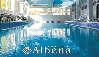 Делник в Хисаря! Нощувка на човек със закуска и вечеря + плувен МИНЕРАЛЕН басейн и релакс зона в хотел Албена***
