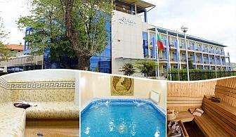 Делник в Хисаря! 3, 4 или 5 нощувки на човек със закуски и вечери + процедури, минерален басейн и релакс зона от хотел Астрея