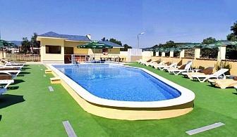 Делник в хотел Холидей**** Велинград! 3, 4 или 5 нощувки за двама със закуски + СПА пакет и минерален басейн