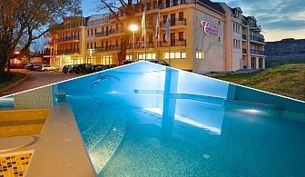 Делник в хотел Си Комфорт, Хисаря! Нощувка за двама със закуска + МИНЕРАЛЕН басейн, сауна и парна баня
