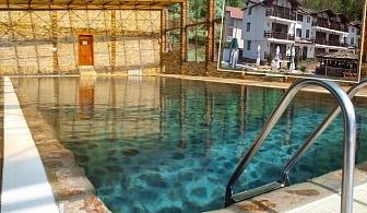 Делник в Огняново! Нощувка на човек със закуска и вечеря + минерален басейн и релакс зона в хотел Петрелийски