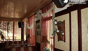 Делник в Пампорово. 2 нощувки (студио) за 2-ма в апартхотел Форест Глейд