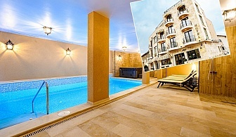 Делник в Павел Баня! 2 или 3 нощувки на човек със закуски и вечери + басейн и релакс зона от хотел Антик