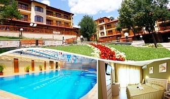 Делник в РЕНОВИРАНИЯ хотел Армира**** Старозагорски минерални бани! Нощувка на човек със закуска и вечеря + минерален басейн и СПА пакет