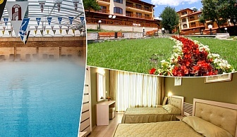 Делник в РЕНОВИРАНИЯ хотел Армира****, Старозагорски минерални бани! Нощувка за двама със закуска + минерален басейн и СПА пакет
