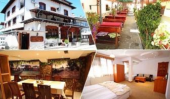 Делник в Трявна! 2 или 3 нощувки на човек със закуски и вечери + частичен масаж по избор от хотел Извора