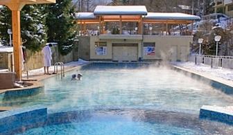 Делник или уикенд почивка в Хотел БАЛКАН, Чифлика! Нощувка със закуска + ползване на външен басейн с топла минерална вода и уникален спа център на цени от 35лв. на човек на ден!