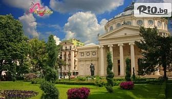 За ден до Букурещ и Синая с възможност за посещение на Замъка на Дракула в Бран + автобусен транспорт от Русе, от Александра Травел